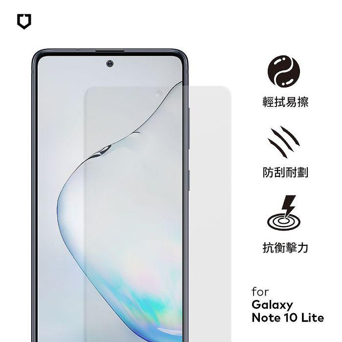 犀牛盾 Samsung Galaxy Note 10 Lite 耐衝擊手機保護貼-非滿版
