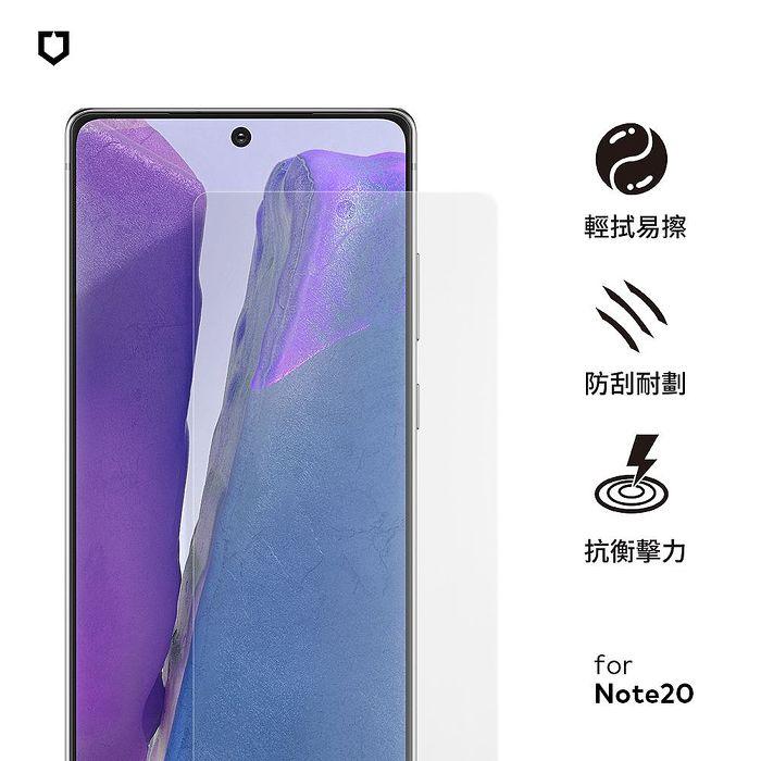 犀牛盾Samsung Galaxy Note 20/Note 20 Ultra 透明滿版衝擊曲面保護貼-正面Note 20 Ultra