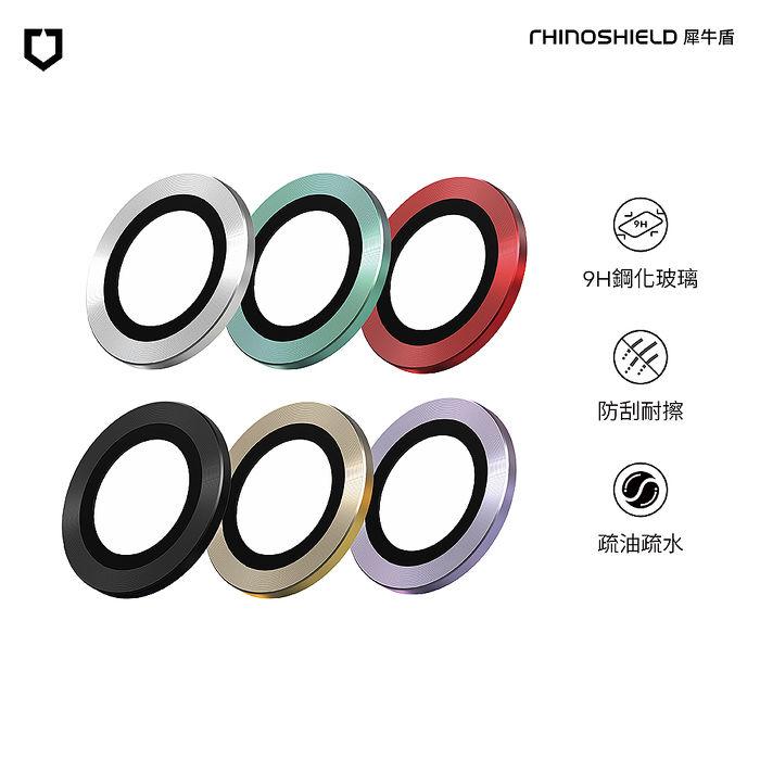 犀牛盾 iPhone 11 鏡頭玻璃保護貼[兩片/組]紫 Purple