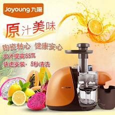 九陽 蔬果慢磨原汁機 JYZ-E15VM
