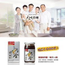 桂格_天地合補十全大補飲6盒(36瓶/盒,共216瓶)