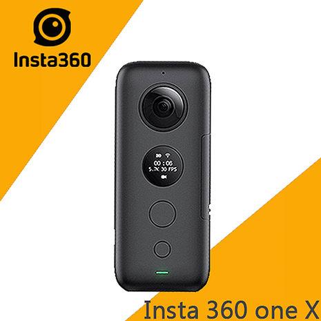 INSTA360 ONE X 全景相機公司貨-黑 公司貨 贈自拍棒+原電