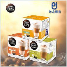 【熱銷組合包-花式咖啡-雀巢膠囊系列】卡布奇諾+無糖拿鐵咖啡+焦糖瑪奇朵各一盒