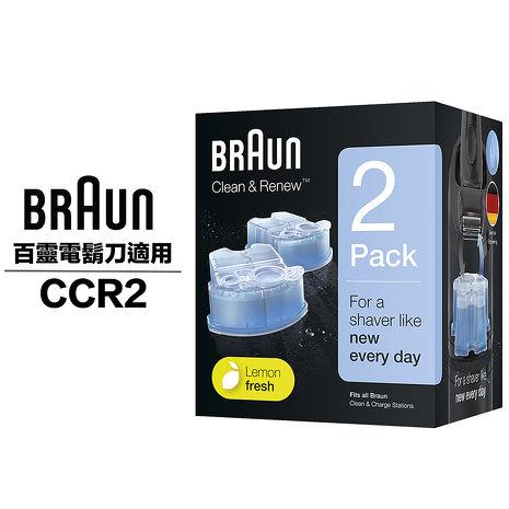 (結帳驚喜價)德國百靈BRAUN-匣式清潔液(2入/盒)CCR2
