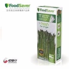 美國FoodSaver-真空卷2入裝(11吋)