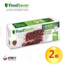 美國FoodSaver-真空袋13入裝(3.79L) [2組/26入]
