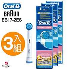 德國百靈Oral-B-成人超軟毛刷頭(2入)EB17-2ES(3袋家庭組)