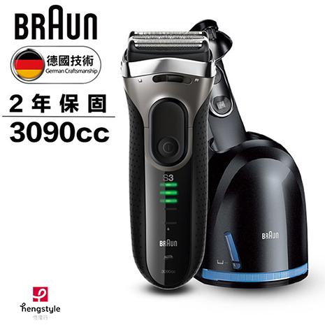 德國百靈BRAUN-新升級三鋒系列電鬍刀3090cc(員購)