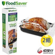 美國FoodSaver-真空加大立體卷1入裝(11吋)[2組/2入]