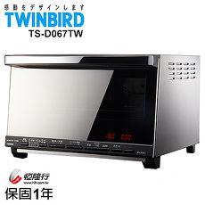 ★福利品★日本TWINBIRD-9L油切氣炸烤箱TS-D067TW