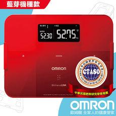OMRON歐姆龍藍芽智慧體重體脂計HBF-254C紅色