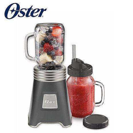 ★福利品★美國OSTER-Ball Mason Jar隨鮮瓶果汁機(曜石灰)BLSTMM-BA1