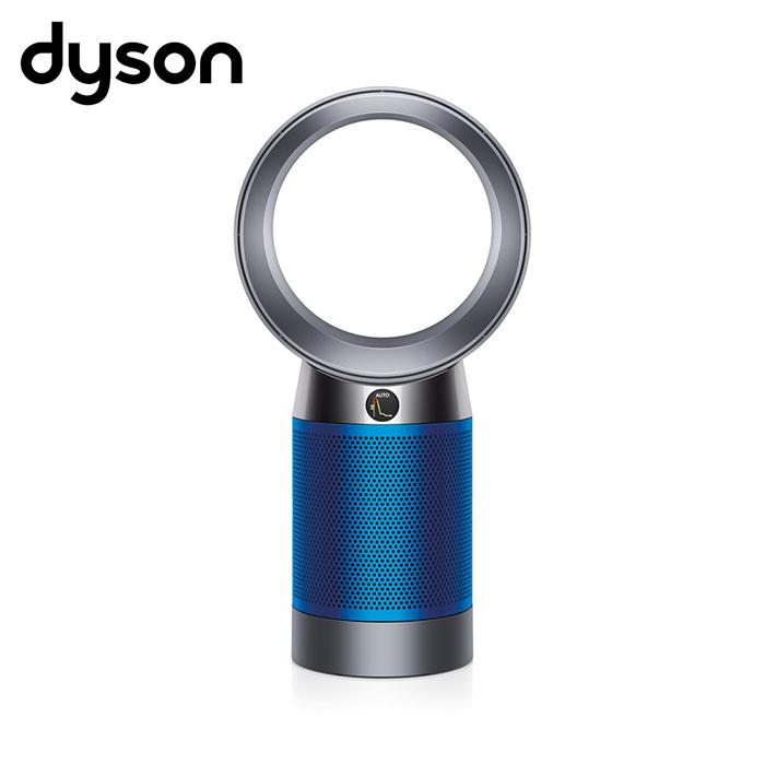 (領劵折千)【dyson 戴森】dyson 戴森Pure Cool DP04 智慧空氣清淨機/風扇(科技藍)