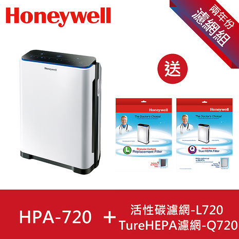美國Honeywell智慧淨化抗敏空氣清淨機HPA-720WTW