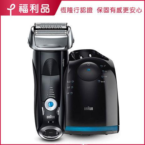 福利品★德國百靈BRAUN-7系列智能音波極淨電鬍刀7880cc