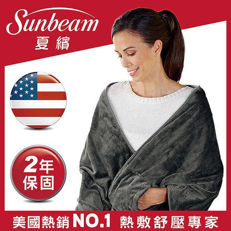 福利品★美國Sunbeam夏繽-柔毛披蓋式電熱毯(氣質灰)-(特賣)