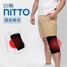 NITTO 日陶醫療用熱敷墊膝部 WMD1820 送CORKCICLE易口瓶270ml(顏色隨機)