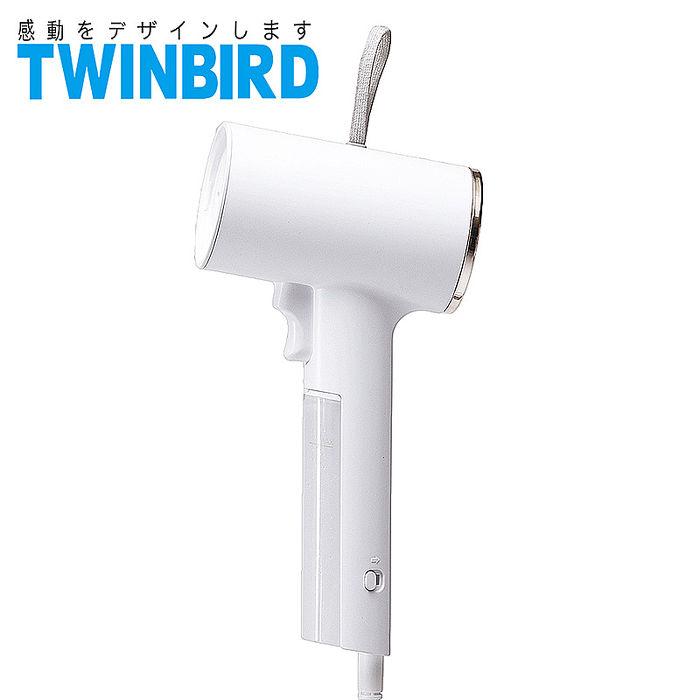【福利品】日本TWINBIRD-高溫抗菌除臭美型蒸氣掛燙機(白)TB-G006TWW