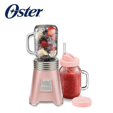 (APP)美國Oster Ball Mason Jar隨鮮瓶果汁機 (五色可選)紅