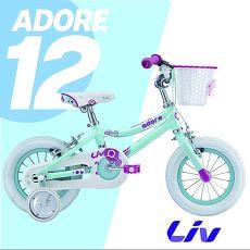 Liv ADORE 12 女孩夢幻公主款童車-冰雪配色