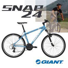 GIANT SNAP 24 都會輕越野登山車
