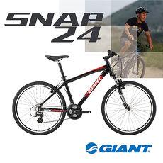 【GIANT捷安特】SNAP 24 都會輕越野通勤登山車