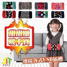 【晶采生活】USB甜甜圈_暖手寶 (30色隨機出貨)