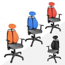 凱堡 雙背腰頭靠調整透氣辦公椅/電腦椅(四色)【A29128】