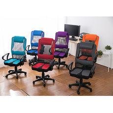 【凱堡】高背頭枕美臀辦公椅/電腦椅-臀型包覆性強-二功能底盤-長型腰靠墊【A15123】