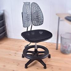 【凱堡】雙背工學健康椅 兒童椅 工作椅【A29131】