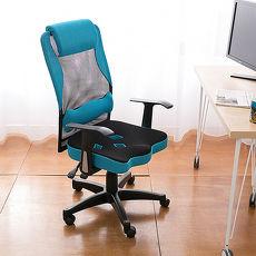 【凱堡】高機能PU大坐墊辦公椅/電腦椅-臀型包覆性強-二功能底盤-長型腰靠墊【A33126】