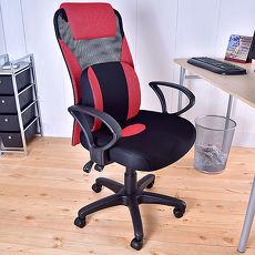 【凱堡】 高背PU大腰枕3D呼吸坐墊 透氣工學椅電腦椅/辦公椅【A38138】