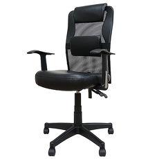 凱堡 羅格經典高背皮面T型扶手電腦椅辦公椅【A11160】