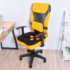 凱堡 3M防潑水PU坐墊T型高扶手辦公椅/電腦椅【A15200】