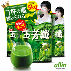 allin_五若纖_3入組_(11包/盒)