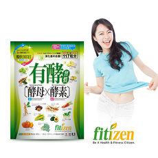 Fitizen_有酵習慣_117粒/包
