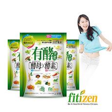 Fitizen_有酵習慣3入組_117粒/包