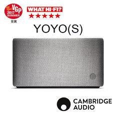英國 Cambridge 便攜式藍牙喇叭YOYO(S)【淺灰色】