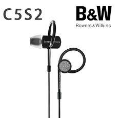英國 B&W Bowers & Wilkins C5 S2 (黑色) 耳道式隔音耳機 For iPhone 全系列手機