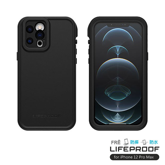 LIFEPROOF iPhone 12 Pro Max (6.7吋)專用 防水防雪防震防泥超強四防保護殼-FRE紫