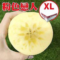 [甜露露]青森直送粉紅戀人套袋蘋果XL 18入原裝箱全球首發(5kg)