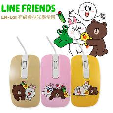 Line Fridnds 流線造型 有線光學滑鼠LN-L01