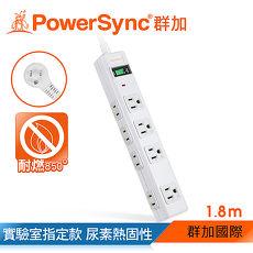 群加 PowerSync 3P+2P 8孔防突波延長線磁鐵 /1.8m(PWS-EAMS1818)