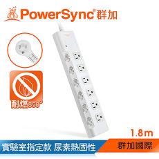 群加 PowerSync 6開6插防雷擊磁鐵延長線/1.8m(PWS-EMS6618)