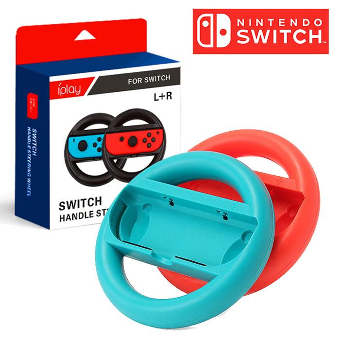 【任天堂 Switch】賽車遊戲方向盤套件 2入組 JT-03(可選 黑+黑/盒 或 紅+藍/盒)紅+藍