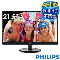 PHILIPS飛利浦 22型 【226V6QSB6】AH-IPS 液晶顯示器