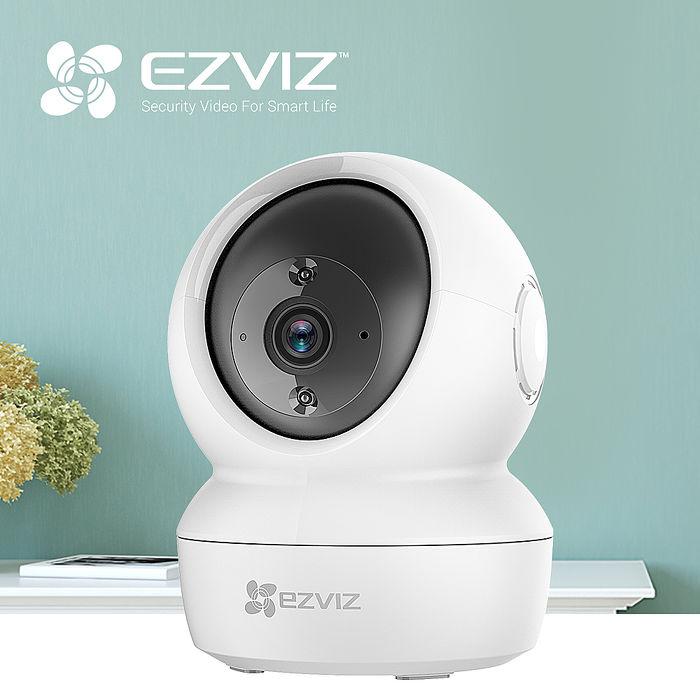 EZVIZ螢石 C6CN(1080P)  球型 互聯網雲台攝影機 雙向對講/紅外夜視【CS-CV246-A0-1C2