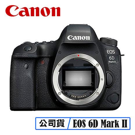 【現貨供應】CANON EOS 6D Mark II BODY 6D2 單機身 6DII 單眼相機 台灣代理商公司貨