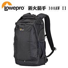 LOWEPRO 羅普 新火箭手 Flipside 300 AW II攝影後背包 相機背包 (黑) 台閔公司貨
