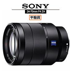 SONY 索尼 FE 24-70mm F4 ZA OSS 鏡頭 SEL2470Z 平行輸入 店家保固一年